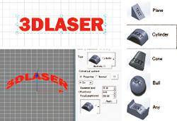 単純な形状を簡単3D化!